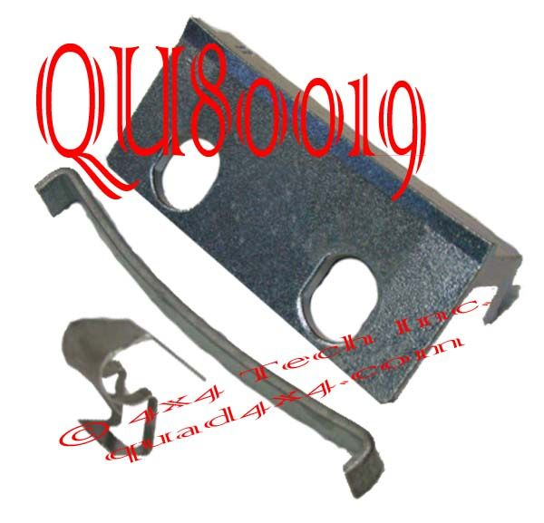 Front Disc Brake Caliper Support Spring Set: QU80019 0.040 CALIPER KEY KIT In Brake And Steering Parts